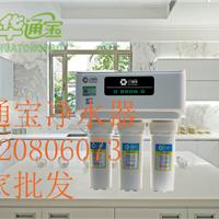 供应智能净水器代理国庆厂家底价批发净水机