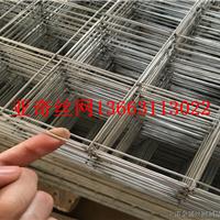 西安广场地面抗裂钢筋网片厂家-8#建筑网片