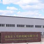 济南重工升降机械有限公司