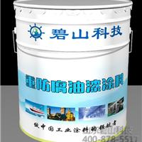 碧山防腐油漆 海洋设施防腐油漆量大优惠