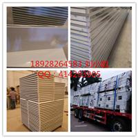 供应苏州彩钢板厂家直销岩棉彩钢夹心板芯材