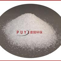 阴离子聚丙烯酰胺生产厂家直销供应