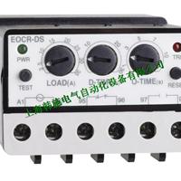 施耐德EOCR-DS1(T)电子式电动机保护继电器