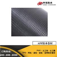 供应APP塑性体改性沥青防水卷材  厂家直销