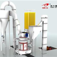 供应碳酸钙磨粉机HD-1280雷蒙机