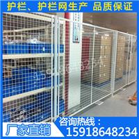 厂房围栏价格 东方隔离网墙 海南车间护栏