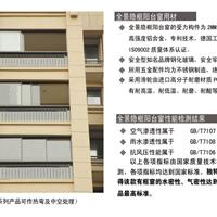 供应天津中空钢化玻璃全景隐框阳台窗