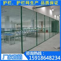 【直销】绿色护栏网 海南车间隔断网钢围墙
