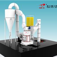 供应400目腻子粉磨粉机HD-1620雷蒙机