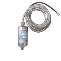 供应道格尔一体化振动变送器DGR-RZD-B系列