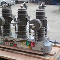 供应ZW43-12柱上真空断路器