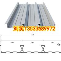 供应钢结构闭口楼承板YXB65-240-720