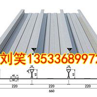 闭口楼承板yxb65-220-660_深圳闭口楼承板