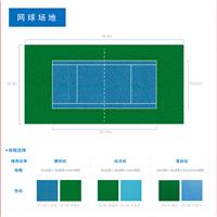 天津排球场地施工_专业设计建造排球场