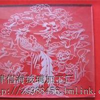 供应天津雕刻玻璃,天津雕刻玻璃加工