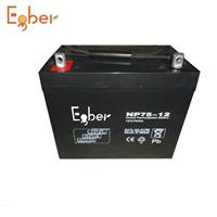 供应不间断电源蓄电池12V75AH