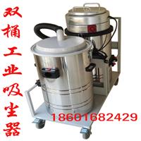 供应大量粉尘用吸尘器,超细粉末专用吸尘器