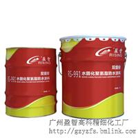 供应盈智牌RS-991水固化聚氨酯防水涂料