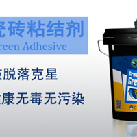 装修辅材代理加盟 环保涂料品牌 瓷砖粘结剂厂家
