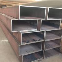 供应钢结构工程方矩管厂家|方矩管市场价格