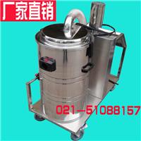 供应380v简易式工业吸尘器厂房用大型吸尘器