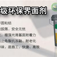广东装修辅材厂家 广东环保油漆涂料代理 广东界面剂批发