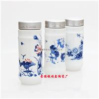 景德镇陶瓷保温杯厂家 保温杯生产供应商