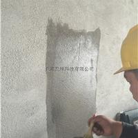 混凝土增强剂加强渗透型,专用于提高回弹强度、硬度