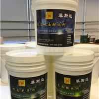 直销贵阳水泥地坪渗透剂水泥密封固化剂价格