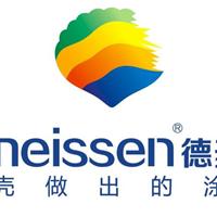 广州最氧环保科技有限公司
