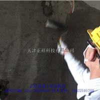 C50混凝土回弹值低怎么补救涂刷Z2混凝土表面加强液