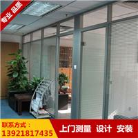 宜兴办公室玻璃隔断多少钱