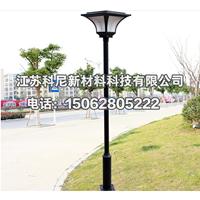 厂家直销3米3.5米庭院户外灯