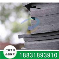 供应枣庄L-1100聚乙烯泡沫板 水渠填缝防水