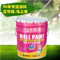 供应超易洗环保乳胶漆 工程涂料