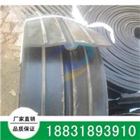 供应涵洞用中埋式橡胶止水带 热销直供