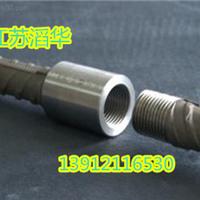 HRB500级高强钢筋连接套筒 钢筋接驳器价格