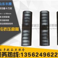 丰腾钢筋冷挤压套筒-电动液压泵服务专线