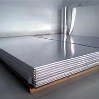 供应2024铝板、镜面铝板厂家直销