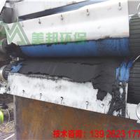 造纸污泥脱水机 造纸污泥压干机