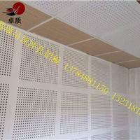 商场天花板-镀锌冲孔吸音吊顶板