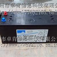 供应德国阳光蓄电池12V150AH