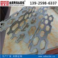 供应凹凸铝单板厂价直销