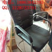供应烟台莱阳 电脑椅 办公椅 会议椅