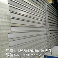 供应 铝条扣板 吊顶装饰建材
