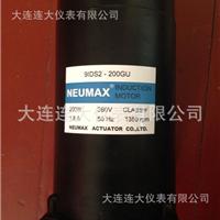 供应NEUMAX执行器电机