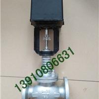 供应DWPD蒸汽专用电动调节阀