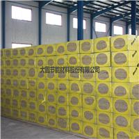 河间大圆厂家直销防火A级幕墙专用岩棉板