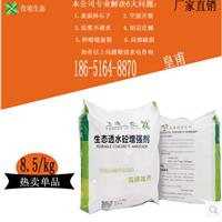 SR-02透水混凝土增强剂外加剂胶结料胶结剂