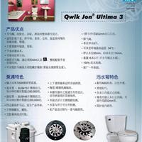 美国卓勒QJU3变频污水提升器